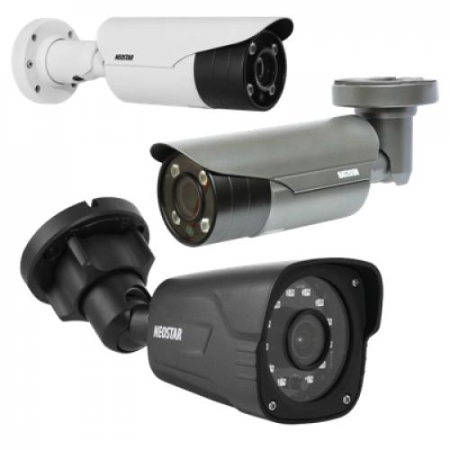 Цилиндрические видеокамеры 2МР  4МР  5МР