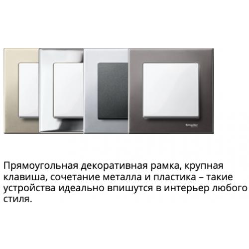 Рамки MERTEN M-Elegance Металл