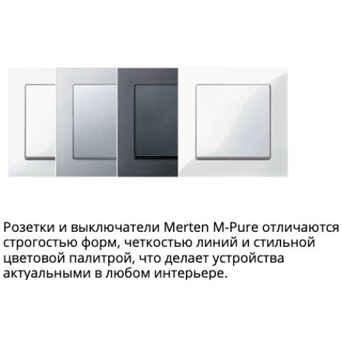 Рамки MERTEN M-PURE