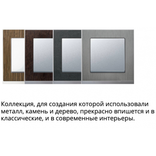 Рамки MERTEN M-PURE Decor