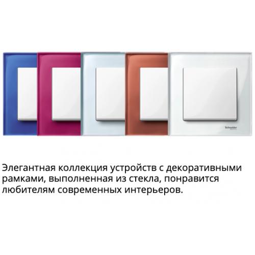 Рамки MERTEN M-Elegance Стекло
