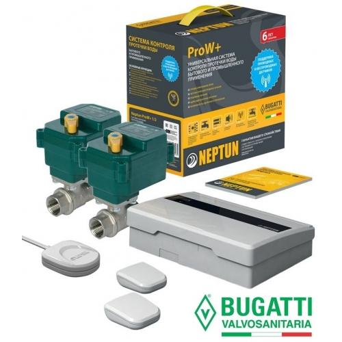 НЕПТУН (итальянские краны Bugatti)