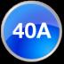 40 ампер