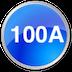 100 ампер