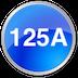 125 ампер