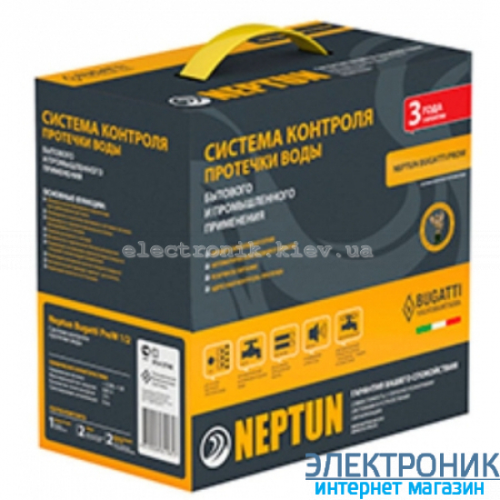 "НЕПТУН (NEPTUN BUGATTI) PRO W 1/2"". Система контроля протечки воды."