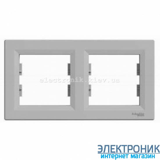 Рамка Schneider (Шнайдер) Asfora Plus 2-постовая горизонтальная алюминий