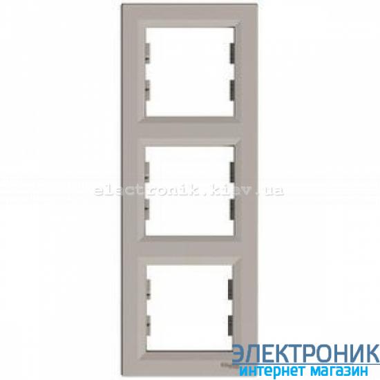 Рамка Schneider (Шнайдер) Asfora Plus 3-постовая вертикальная бронза