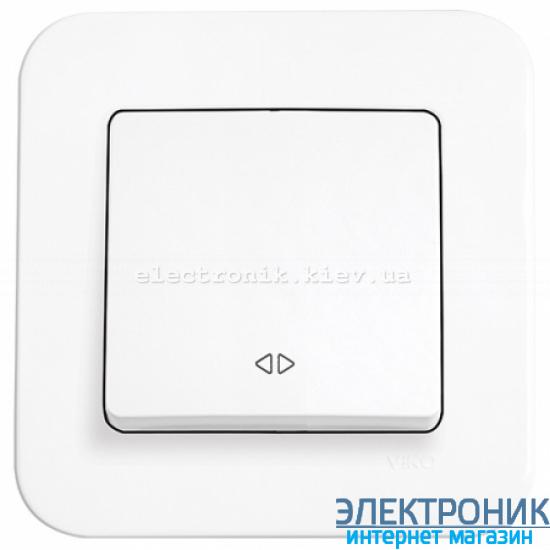 Выключатель реверсный одноклавишный VIKO Rollina Белый (90420031)