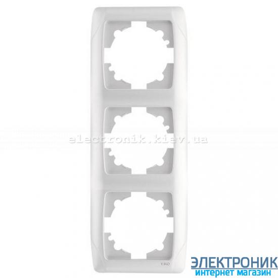 VIKO CARMEN БЕЛЫЙ Рамка 3-я вертикальная