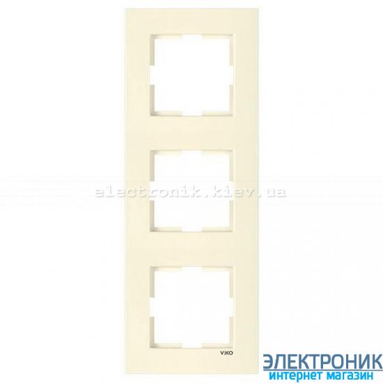 VIKO KARRE КРЕМ Рамка 3-я вертикальная