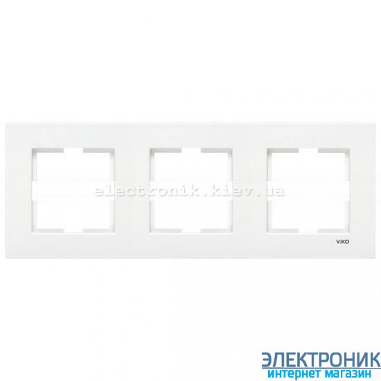 VIKO KARRE БЕЛЫЙ Рамка 3-я горизонтальная