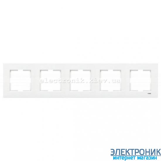 VIKO KARRE БЕЛЫЙ Рамка 5-я горизонтальная