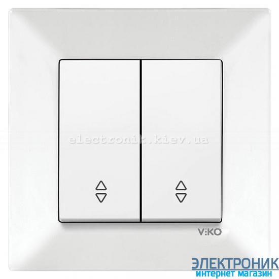 VIKO MERIDIAN БЕЛЫЙ Выключатель проходной двухклавишный