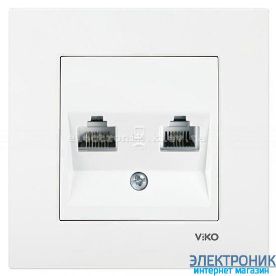 VIKO KARRE БЕЛЫЙ Розетка комплексная (компьютерная + телефонная)