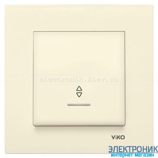 VIKO KARRE КРЕМ Выключатель проходной с подсветкой