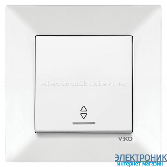 VIKO MERIDIAN БЕЛЫЙ Выключатель проходной с подсветкой