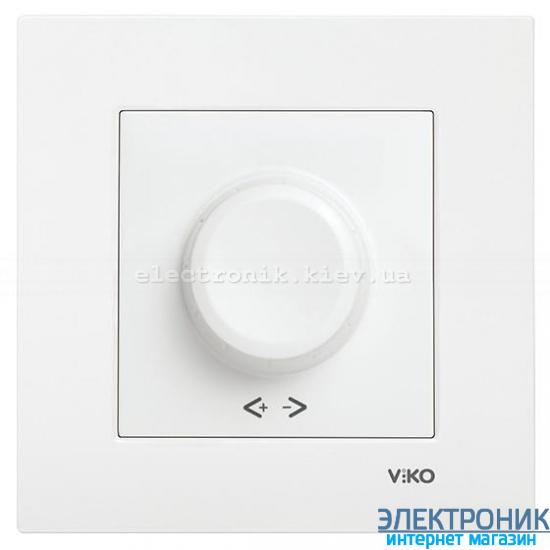 VIKO KARRE БЕЛЫЙ Регулятор яркости света 1000w