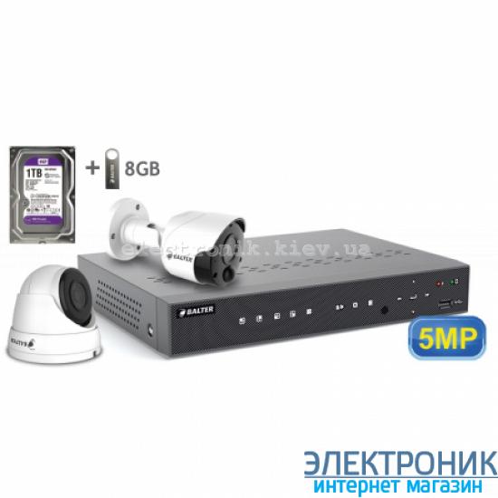 Комплект видеонаблюдения BALTER KIT 5MP (1 наружная камера, 1 купольная камера)