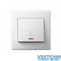 LESYA БЕЛЫЙ Выключатель проходной с подсветкой