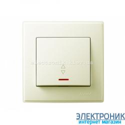 LESYA КРЕМ Выключатель проходной с подсветкой