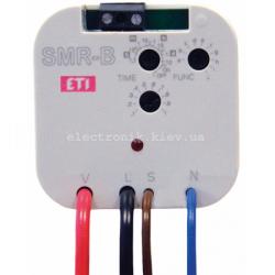 Многофункциональное реле (таблетка) SMR-B (в монтажную коробку)