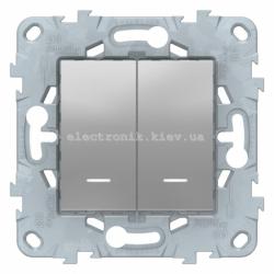 Выключатель/переключатель 2-клавишный с белой подсветкой, Алюминий, серия Unica New