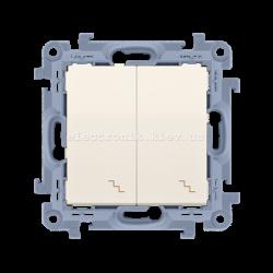 Выключатель SIMON10 проходной двойной с подсветкой, кремовый