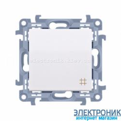 Выключатель SIMON10 крестовой одинарный, белый