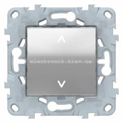 Выключатель для жалюзи (рольставней) кнопочный, Алюминий, серия Unica New