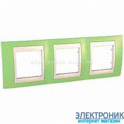 Рамка трехместная Schneider (Шнайдер) Unica Plus горизонтальная Зелёное яблоко/Слоновая кость