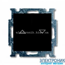 Выключатель жалюзи с фиксацией 2-клав с накладкой ABB Basic 55 шато черный