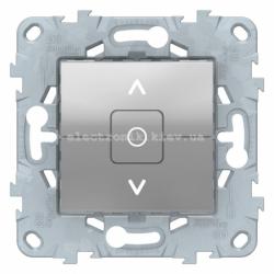 Выключатель для жалюзи (рольставней) с фиксацией, Алюминий, серия Unica New