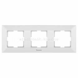 Panasonic ARKEDIA SLIM белый Рамка 3-я горизонтальная