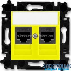Розетка универсальная телефон/компьютер  двойная ABB Levit желтый/дымчатый
