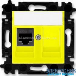Розетка универсальная телефон/компьютер  ABB Levit желтый/дымчатый