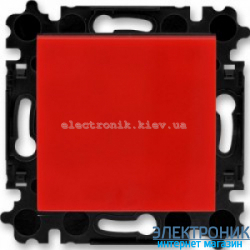 Выключатель/переключатель 1-клав., проходной безвинтовые зажимы ABB Levit красный/дымчатый