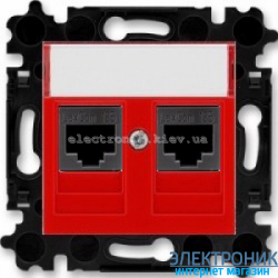 Розетка универсальная телефон/компьютер двойная ABB Levit красный/дымчатый