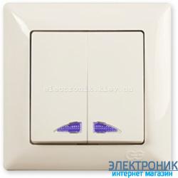 GUNSAN VISAGE крем Выключатель двухклавишный с подсветкой