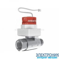 Кран Аквасторож CLASSIC-15