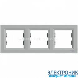 Рамка Schneider (Шнайдер) Asfora Plus 3-постовая горизонтальная алюминий