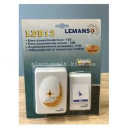 Звонок беспроводной на батарейках 12V LEMANSO LDB12