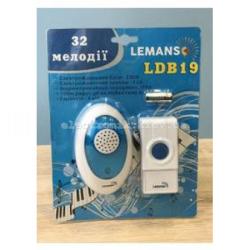 Звонок беспроводной в розетку 230V LEMANSO LDB19