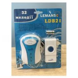 Звонок беспроводной в розетку 230V LEMANSO LDB21