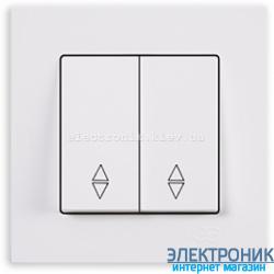 Выключатель 2-кл.проходной  белый Eqona Gunsan