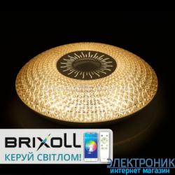 Светильник цветной, музыкальный с пультом BRX-40W-027