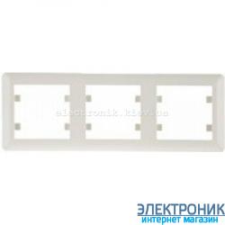 Рамка 3-трехкратная горизонтальная Hager Lumina2  крем