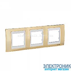 Рамка 3-я горизонтальная Schneider Electric Unica Top Золото/Слоновая кость