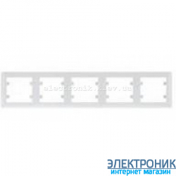 Рамка 5-пятикратная горизонтальная  Hager Lumina2  белая