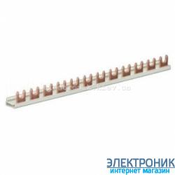 Шина вилочная 1-полюсная на 12 модулей Hager KDN163A